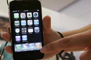 Tienda online de Apple tambi�n elimin� a las aplicaciones 'demasiado simples'