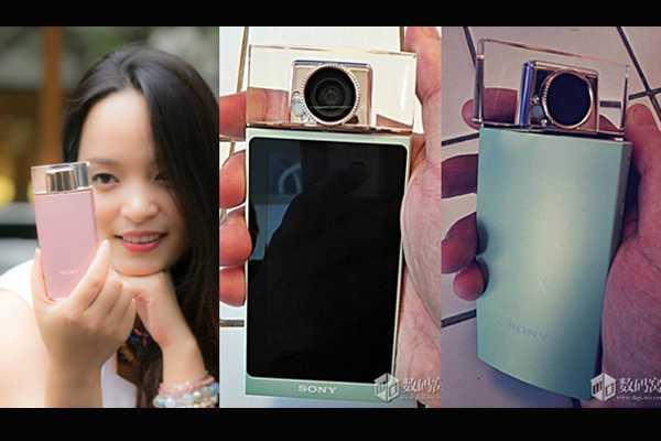 Presentan una cámara especializada en las selfies pero con forma de perfume | Emol.com
