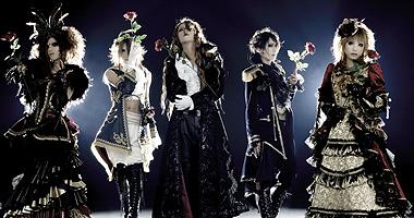 Versailles entra en receso sus actividades a fines del 2012 - Página 2 1883_Con_02Des2_